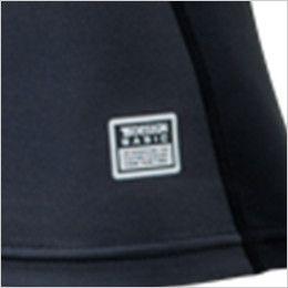 8225 TS DESIGN マイクロフリースロングスリーブシャツ(男性用) プリント