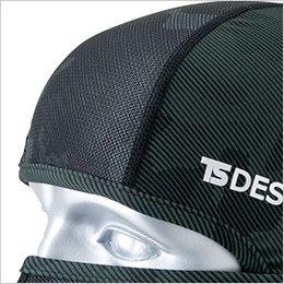 84119 TS DESIGN 熱中症対策 バラクラバ アイマスク(男女兼用) センターがメッシュ使用で風通しも抜群