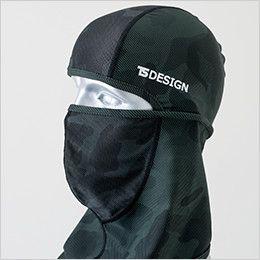 84119 TS DESIGN 熱中症対策 バラクラバ アイマスク(男女兼用) フルカバー