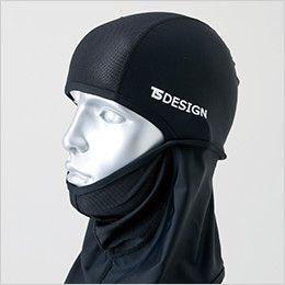 84119 TS DESIGN 熱中症対策 バラクラバ アイマスク(男女兼用) あごを守る