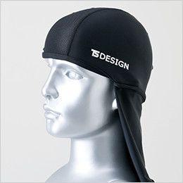 84119 TS DESIGN 熱中症対策 バラクラバ アイマスク(男女兼用) 頭部全体をガード
