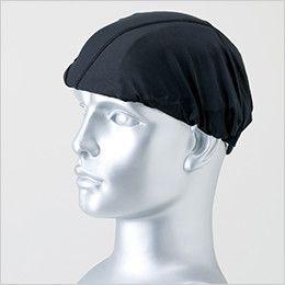 84119 TS DESIGN 熱中症対策 バラクラバ アイマスク(男女兼用) 頭の後ろを覆うビーニー帽タイプ