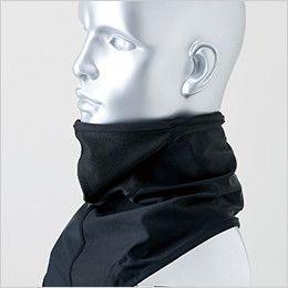 84119 TS DESIGN 熱中症対策 バラクラバ アイマスク(男女兼用) ネックガード