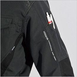 84636 TS DESIGN [通年]ストレッチ タフワークジャケット(男女兼用) ペン差し+左袖 反射プリント