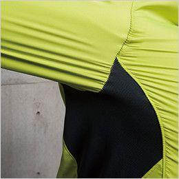 846616 TS DESIGN スーパーライトストレッチ ロングスリーブジャケット(男女兼用) 脇ニット