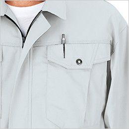 ジーベック 1492 [春夏用]半袖シャツ(男女兼用) ペン差し付き