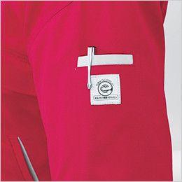 ジーベック 1551 [春夏用]クレスタ21半袖ブルゾン(男女兼用) 左袖 ペン差し付き