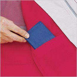 ジーベック 1551 [春夏用]クレスタ21半袖ブルゾン(男女兼用) 左胸 内ポケット付き