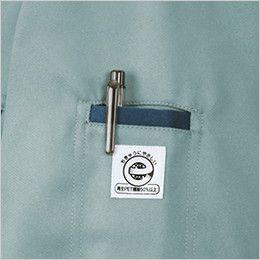 ジーベック 1552 [春夏用]クレスタ21半袖シャツ(男女兼用) ペン差し付き