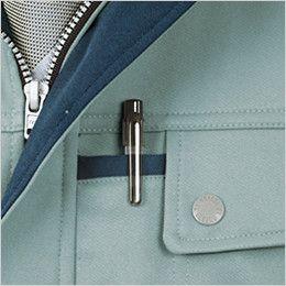 ジーベック 1570 クレスタ21長袖ブルゾン(男女兼用) ペン差し付きポケット