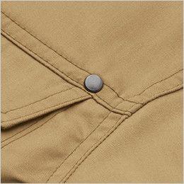 ジーベック 1632 [春夏用]T/Cサマーツイル半袖シャツ(男女兼用) リベット