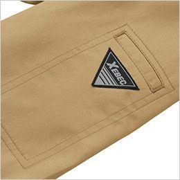 ジーベック 1632 [春夏用]T/Cサマーツイル半袖シャツ(男女兼用) ペン差し