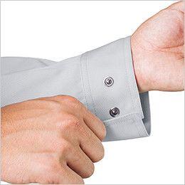 ジーベック 1694 [春夏用]帯電防止トロピカル長袖ブルゾン(男性用) 隠し仕様のボタン