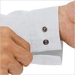 ジーベック 1695 [春夏用]長袖シャツ(女性用) 隠し仕様のボタン