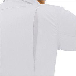 ジーベック 1695 [春夏用]長袖シャツ(女性用) ノーフォーク仕様