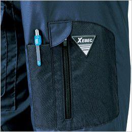 ジーベック 222 襟ボア 防寒ブルゾン ペン差し付袖ポケット