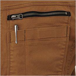 ジーベック 2274 [春夏用]現場服ストレッチ長袖ブルゾン ファスナー仕様のポケット