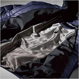 ジーベック 352 ディンプル防寒ブルゾン(男女兼用) 保温性抜群の蓄熱保温素材仕様