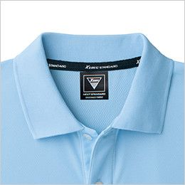 ジーベック 6030 ハニカムメッシュ半袖ポロシャツ(胸ポケット有り)(男女兼用) 衿テープネーム入り