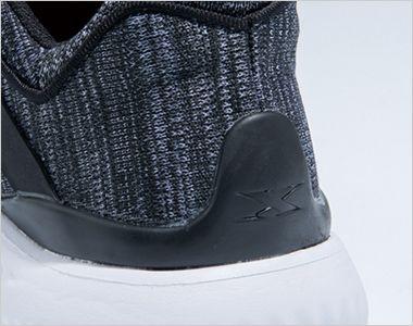 ジーベック 85144 プロスニーカー(R)(男女兼用) ひもタイプ スチール先芯 スタビライザーを搭載。かかとのホールド感を向上させることで歩行を安定し疲れを軽減