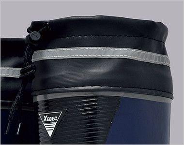 ジーベック 85704 安全長靴 スチール先芯 しぼりひも付き
