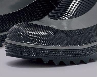 ジーベック 85704 安全長靴 スチール先芯 鋼製先芯