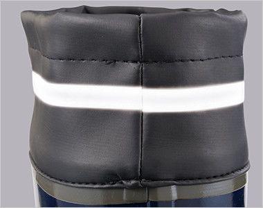 ジーベック 85704 安全長靴 スチール先芯 履き口カバーには反射材を使用。視認性を高めて夜間や暗所での安全性を向上させています。