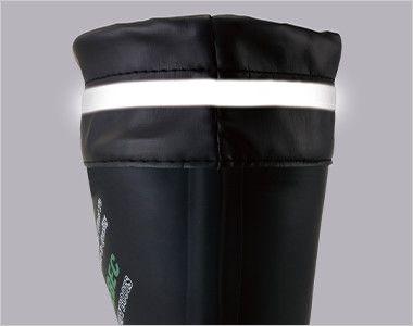 ジーベック 85763 ショート丈安全長靴 履き口カバー付きなので水や雪・異物の侵入を防ぎます。反射材付きで夜間作業も安心・安全。