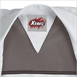 ジーベック 8893 長袖シャツ オリジナルネーム