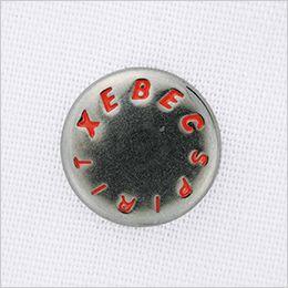 ジーベック 8893 長袖シャツ 金属ボタン