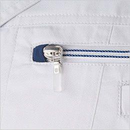 ジーベック 9654  [春夏用]クールボディ 長袖ブルゾン ファスナーは透明シリコン引手