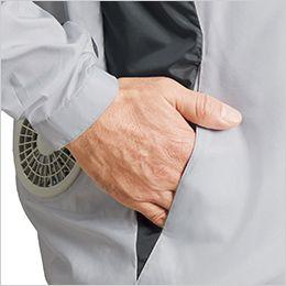 ジーベック XE98003SET [春夏用]空調服セット 長袖ブルゾン ポリ100% ポケット付き