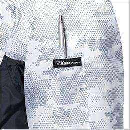 ジーベック XE98006 [春夏用]空調服 迷彩半袖ブルゾン ポリ100% ペン差し