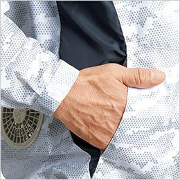 ジーベック XE98006 [春夏用]空調服 迷彩半袖ブルゾン ポリ100% ポケット付き