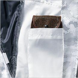 ジーベック XE98006 [春夏用]空調服 迷彩半袖ブルゾン ポリ100% バッテリーポケット付き