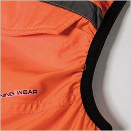 ジーベック XE98011 [春夏用]空調服 ベスト ポリ100% 空気が逃げにくいニットバインダー仕様