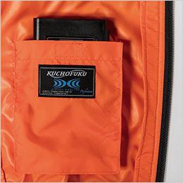 ジーベック XE98011 [春夏用]空調服 ベスト ポリ100% バッテリーポケット