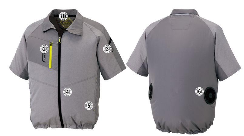AZ50198 アイトス タルテックス 空調服 半袖ジャケット(男女兼用) ポリ100% 商品詳細・こだわりPOINT