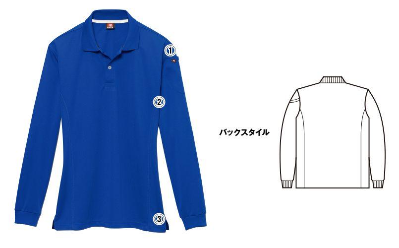 バートル 303 ドライメッシュ長袖ポロシャツ(左袖ポケット付)(男女兼用) 商品詳細・こだわりPOINT