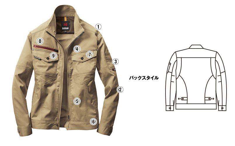 バートル 7051 ストレッチ高密度ツイル長袖ジャケット(男女兼用) 商品詳細・こだわりPOINT