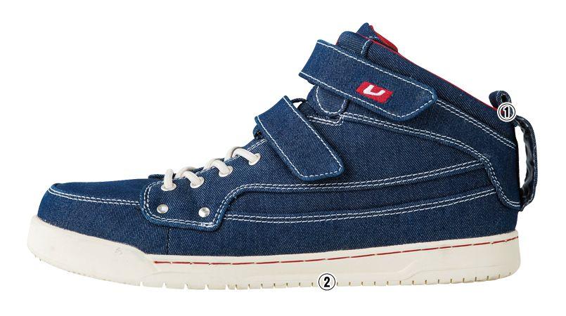 バートル 809 セーフティーフットウェア 作業靴 スチール先芯(男女兼用) 商品詳細・こだわりPOINT
