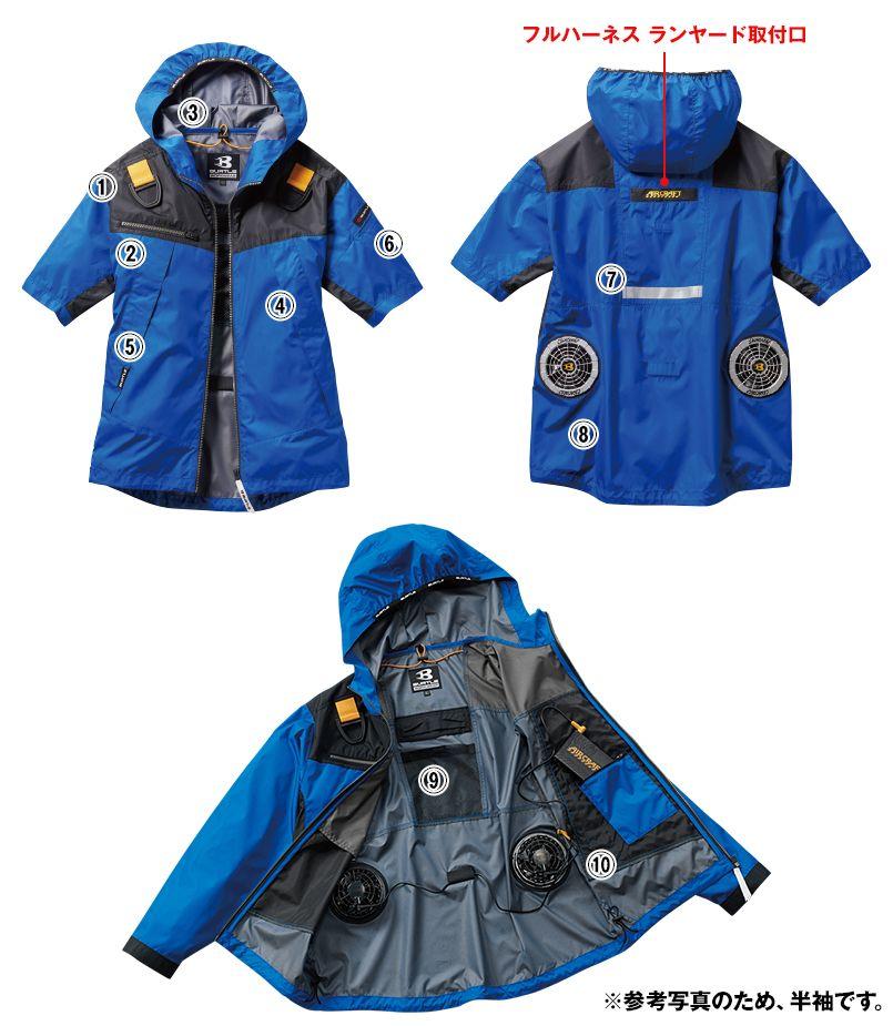 AC1096 バートル エアークラフト[空調服] パーカー半袖ジャケット(男女兼用) 商品詳細・こだわりPOINT
