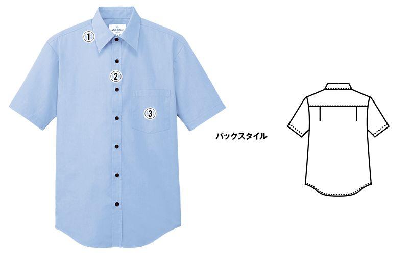 EP-5963 チトセ(アルベ) ブロードシャツ/半袖(男女兼用)レギュラーカラー 商品詳細・こだわりPOINT