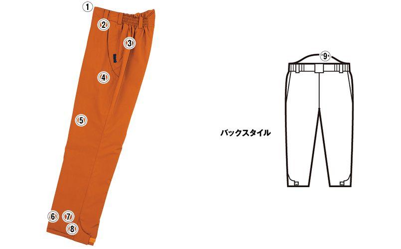 自重堂 48341 中綿シンサレート防水防寒パンツ 商品詳細・こだわりPOINT