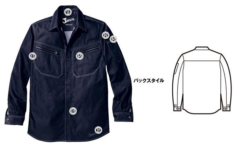 自重堂 52504 JAWIN ストレッチ長袖シャツ 商品詳細・こだわりPOINT