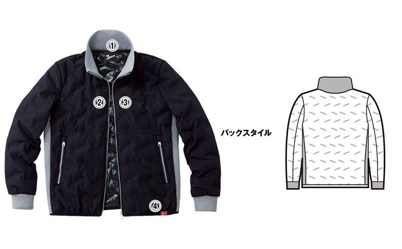 自重堂JAWIN 58600 シームレス防寒ジャンパー 商品詳細・こだわりPOINT