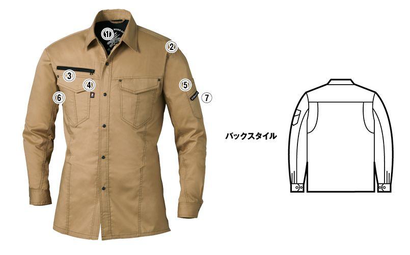 自重堂Z-DRAGON 75004 ストレッチ長袖シャツ 商品詳細・こだわりPOINT