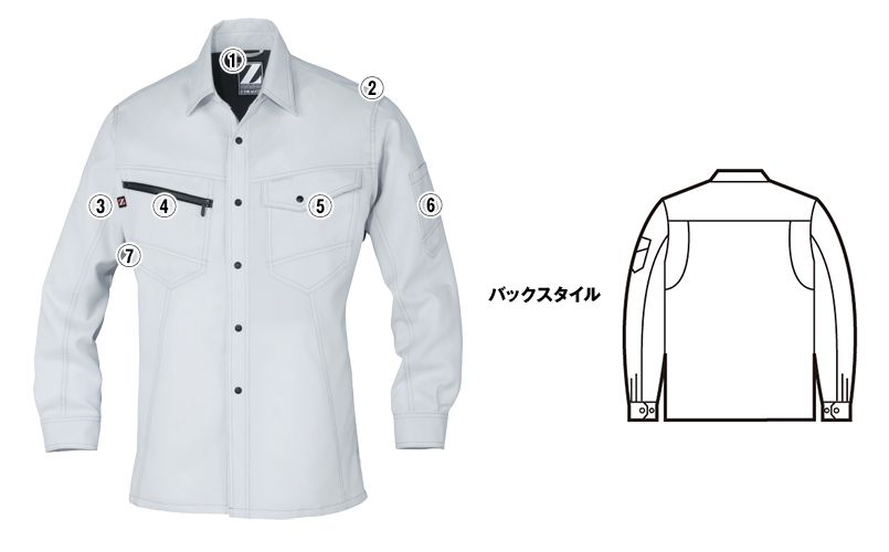 自重堂Z-DRAGON 75304 製品制電長袖シャツ(男女兼用) 商品詳細・こだわりPOINT