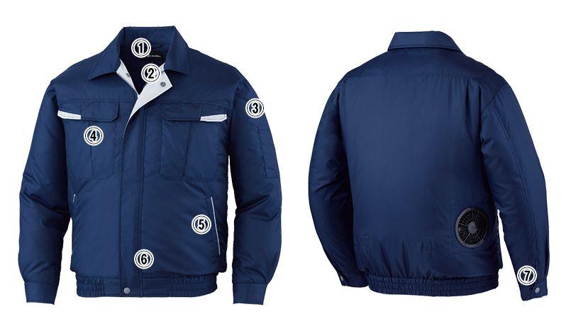 自重堂 87010SET [春夏用]空調服セット 長袖ブルゾン ポリ100% 商品詳細・こだわりPOINT
