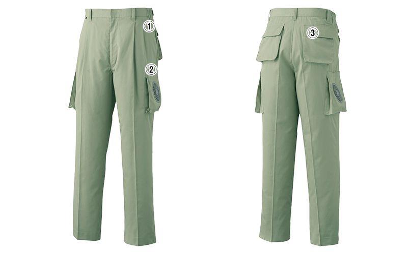 KU90730 [春夏用]空調服 綿・ポリ混紡空調ズボン(R) 商品詳細・こだわりPOINT